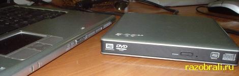 dvd001.JPG