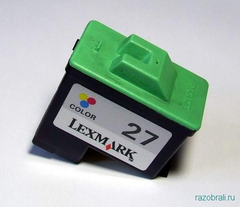 lexmark27009.JPG