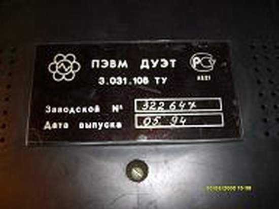 zx2006.JPG